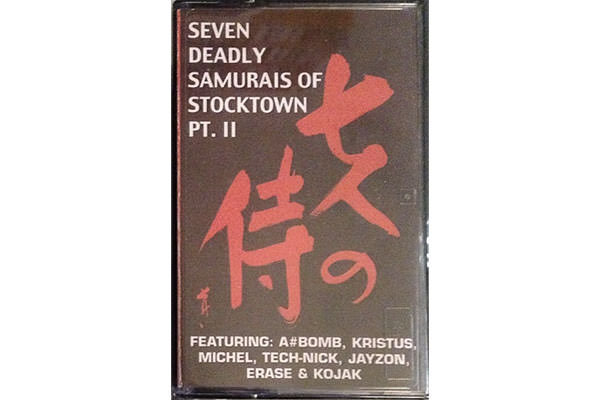 ENTD 14: Stocktown Tapes – Seven Deadly Samurais Of Stocktown Pt. II [Kassett, 1999]