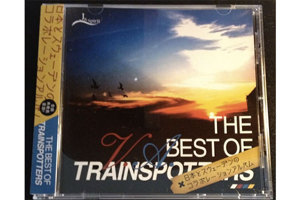 ENTD 9: V.A. – The Best Of Trainspotters [CD, 2010]